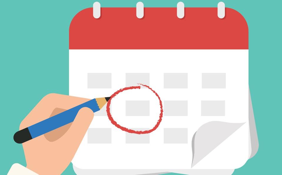 Calendario Exámenes Evaluación Extraordinaria de 2º Bachillerato